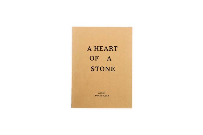 Ayami Awazuhara: A Heart of a Stone