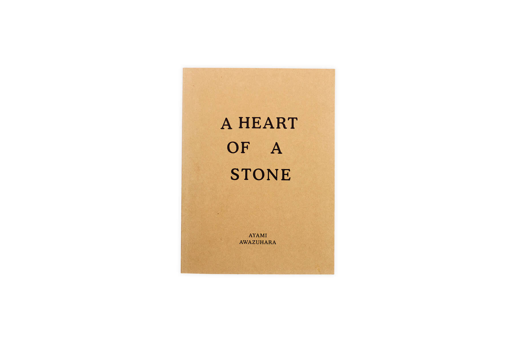 Product image of A Heart of a Stone
