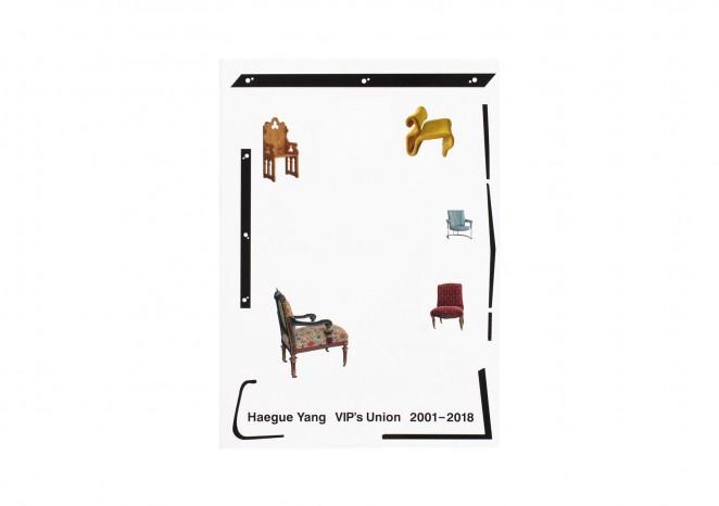 VIP-S-Union-2001–2018-Haegue-Yang_frontcover