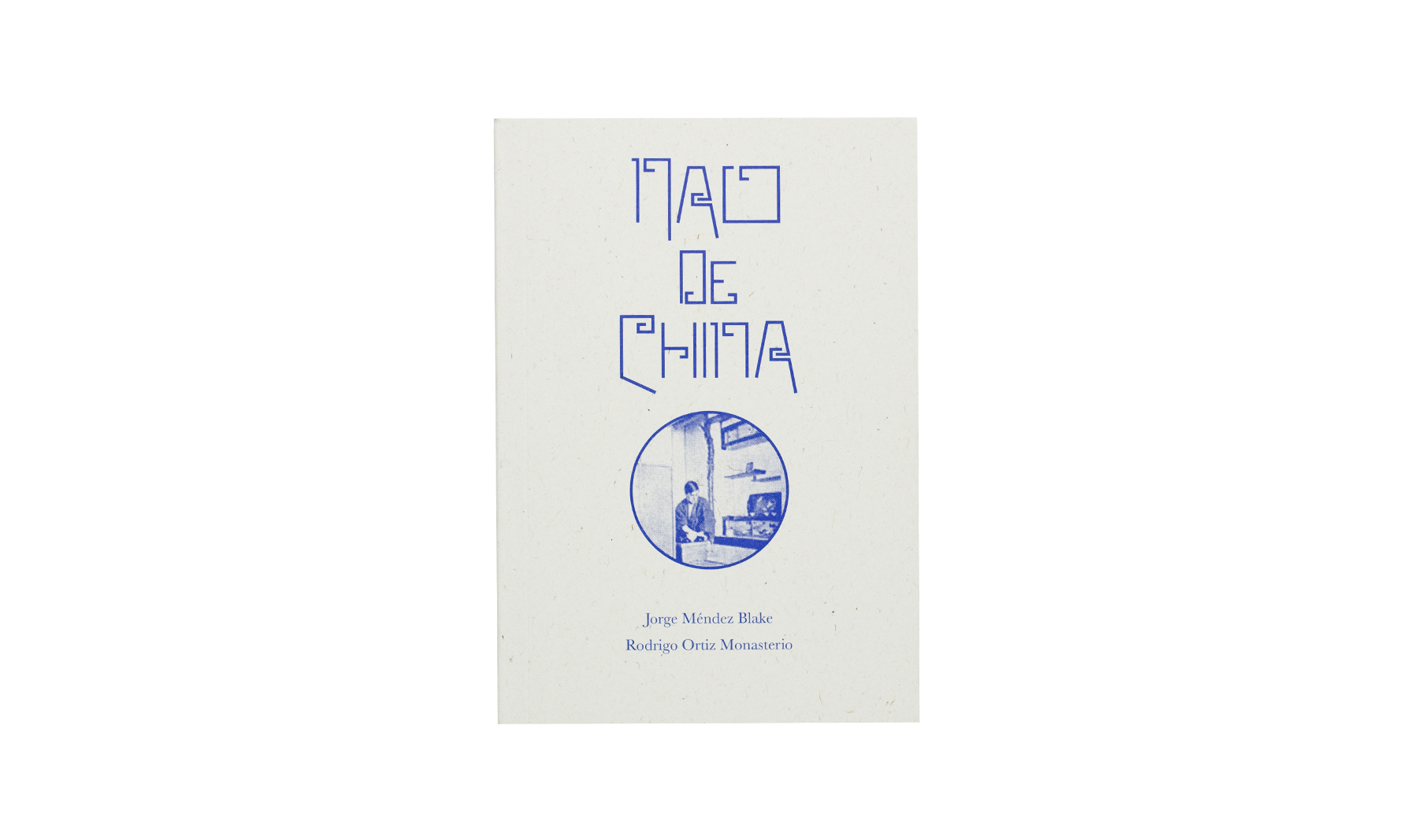 Product image of Não de China