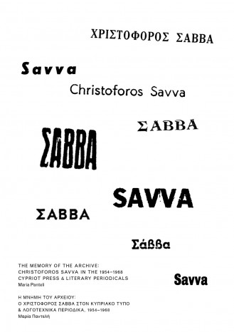 Savva_Cover_for Website