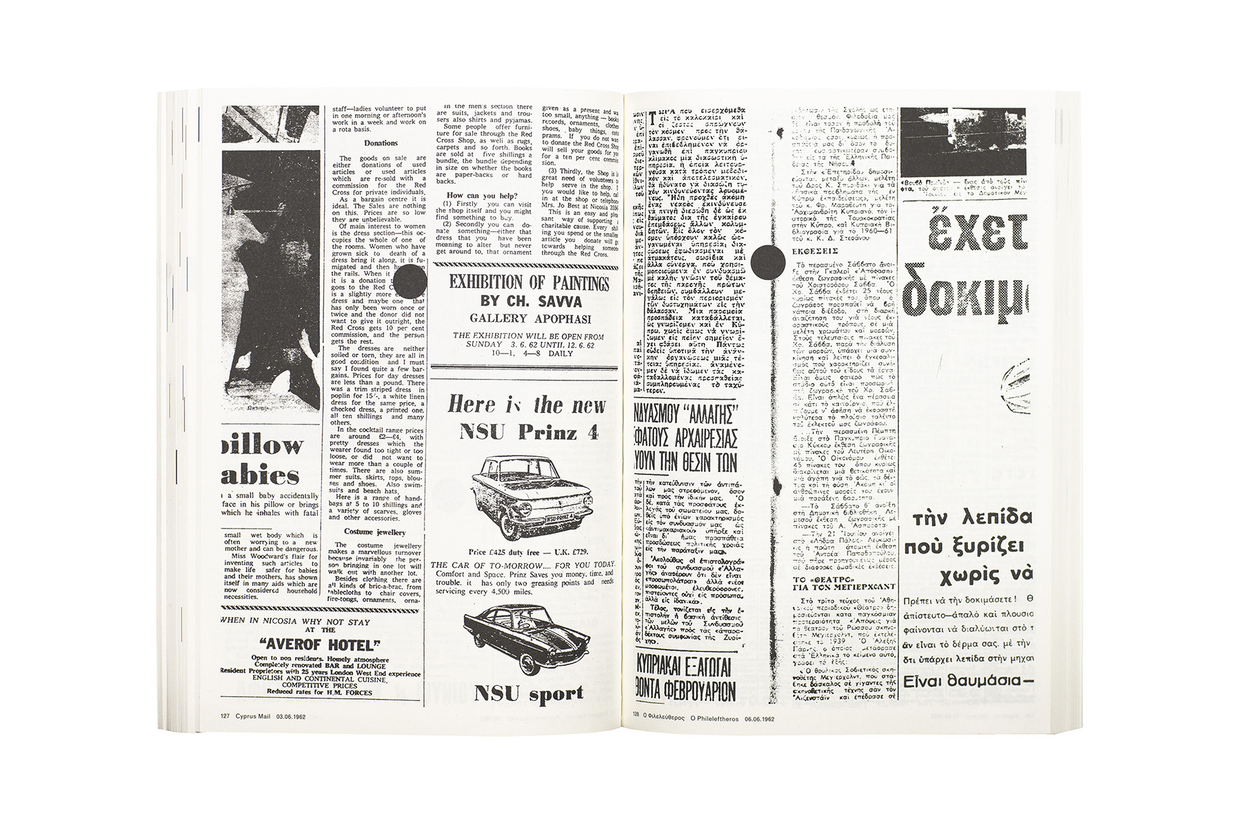 Product image of The Memory of the Archive: Christoforos Savva in the 1954 – 1968 Cypriot Press & Literary Periodicals