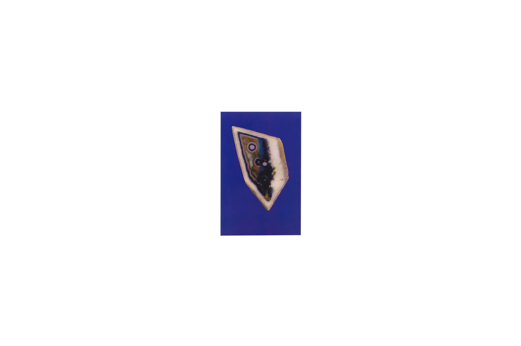 Product image of Kaleidoscopic Eye