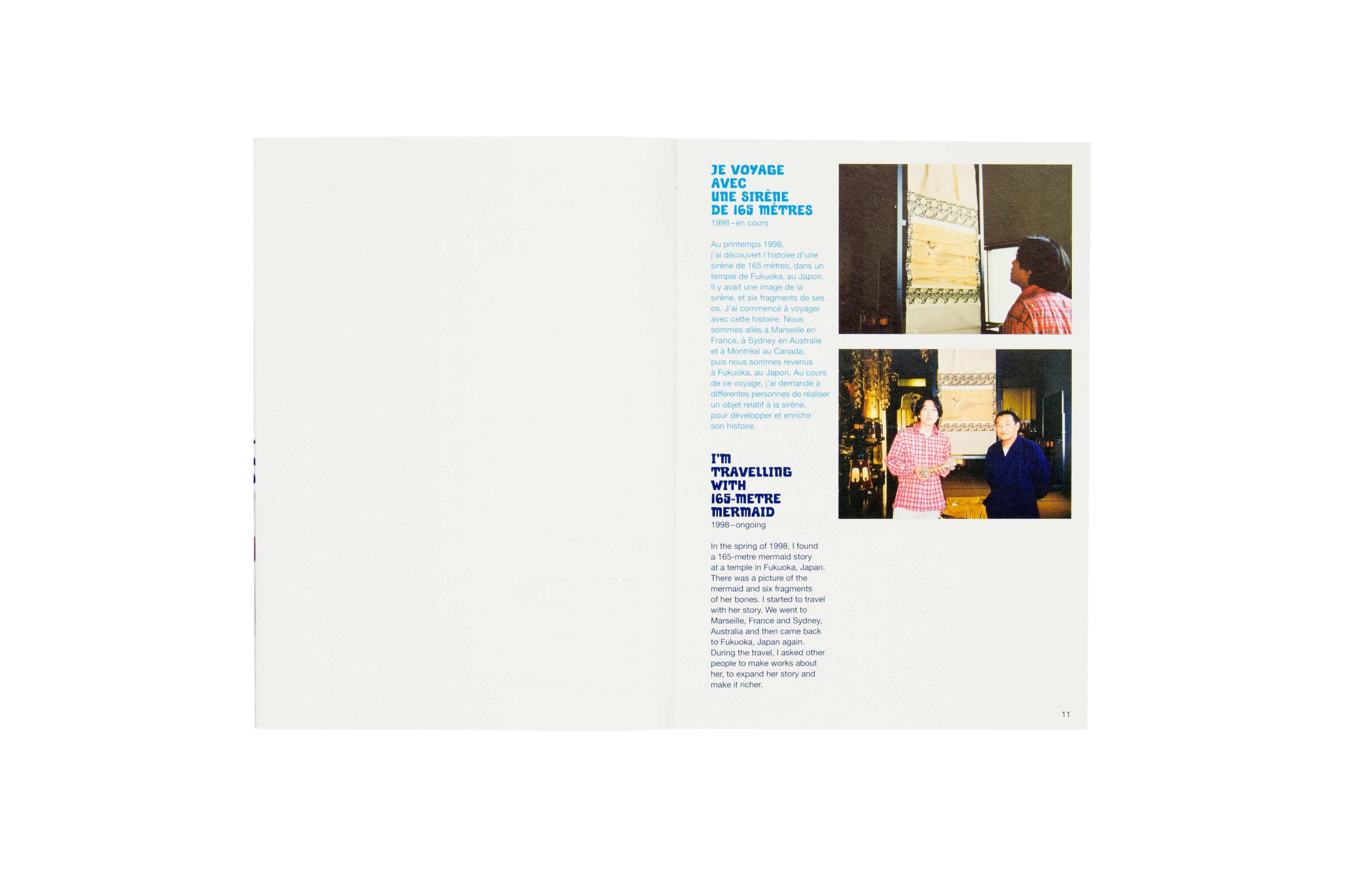 Product image of La Sirène de 165 mètres et autres histoires